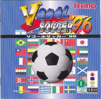 V Goal Soccer '96