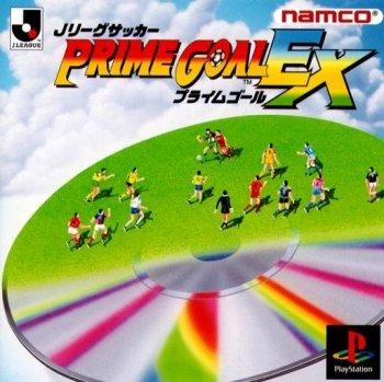 J-League Prime Goal EX