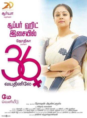 36 Vayadhinile