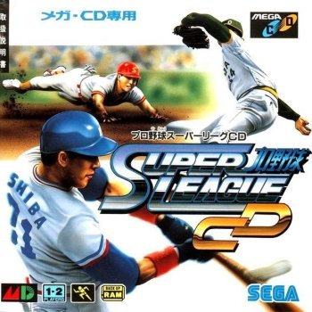Pro Yakyū Super League CD
