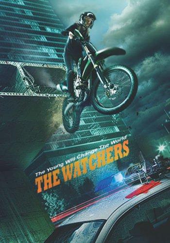 The Watchers: Beginning