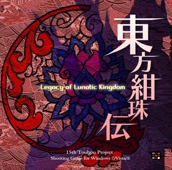 Touhou 15 - Legacy of Lunatic Kingdom
