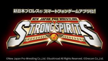 NJPW Strong Spirits