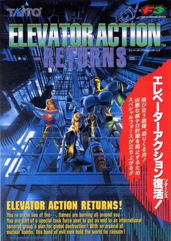 Elevator Action Returns