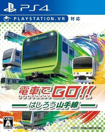 Densha de Go!! Hashirō Yamanote-sen