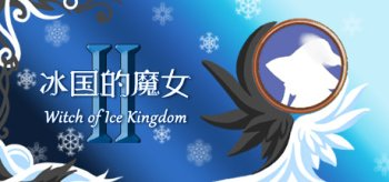 Witch of Ice Kingdom Ⅱ