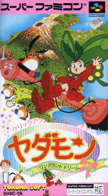 Yadamon: Wonderland Dream