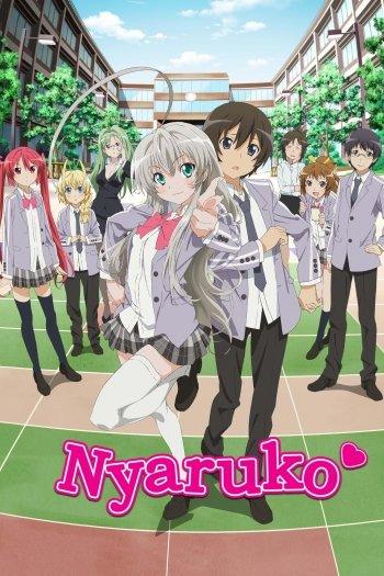 Nyaruko: Crawling With Love!