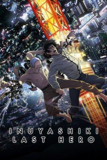 Inuyashiki: Last Hero