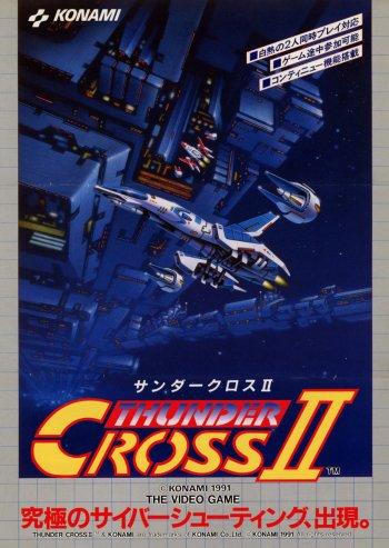 Thunder Cross II