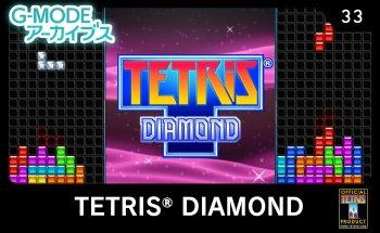 G-Mode Archives 33: Tetris Diamond