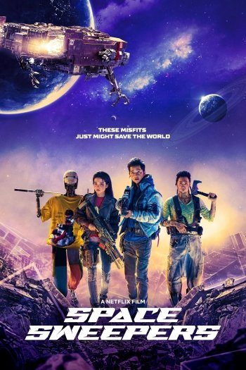 Movie ID: 114892