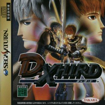 D-Xhird