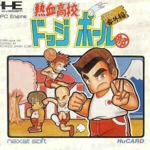 Nekketsu Koukou Dodgeball Bu: PC Bangai hen