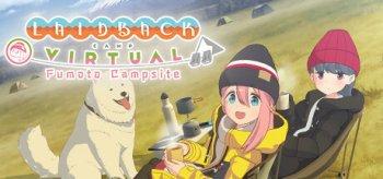 Laid-Back Camp - Virtual - Fumoto Campsite