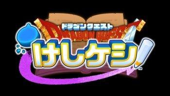Dragon Quest Keshi Keshi