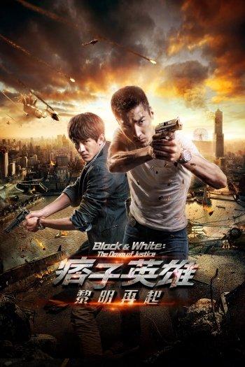 Movie ID: 78633