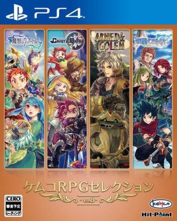 Kemco RPG Selection Vol. 8