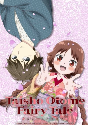 Taisho Otome Fairy Tale