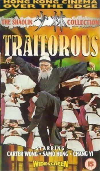 Traitorous