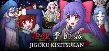 Jigoku Kisetsukan: Sense of the Seasons