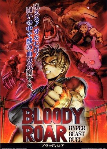 Bloody Roar