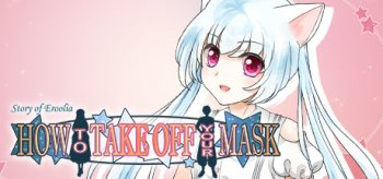 How to Take Off Your Mask