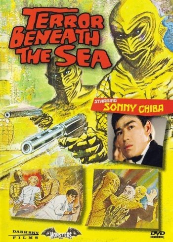 Terror Beneath the Sea