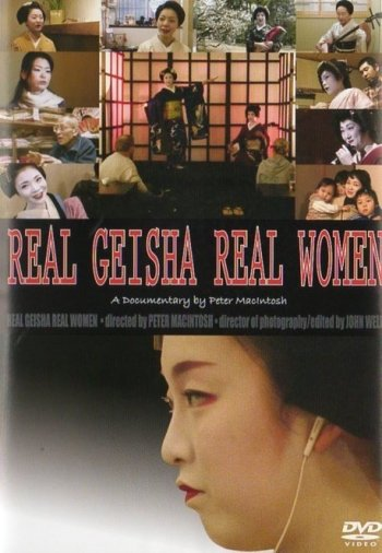 Real Geisha, Real Women