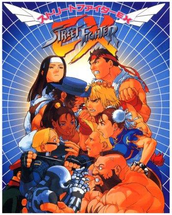 Street Fighter EX
