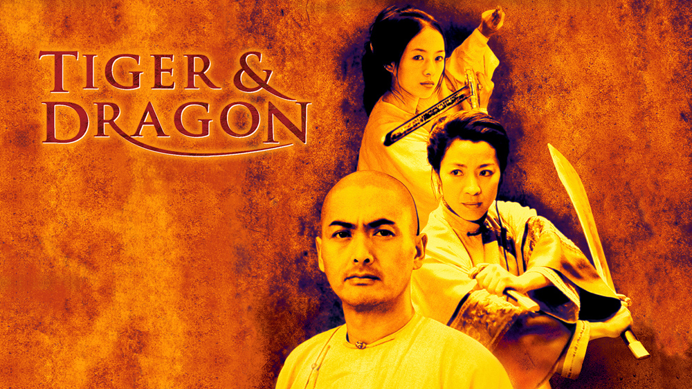 crouching tiger hidden dragon 2 essay Related post of essay on crouching tiger hidden dragon.
