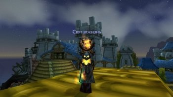Preview Image 7154